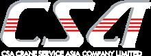 CSA  |  Crane Service Asia Co., Ltd.